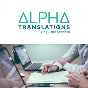 logo-design-alpha-translations-barcelona-agencia-traducciones-marca-branding